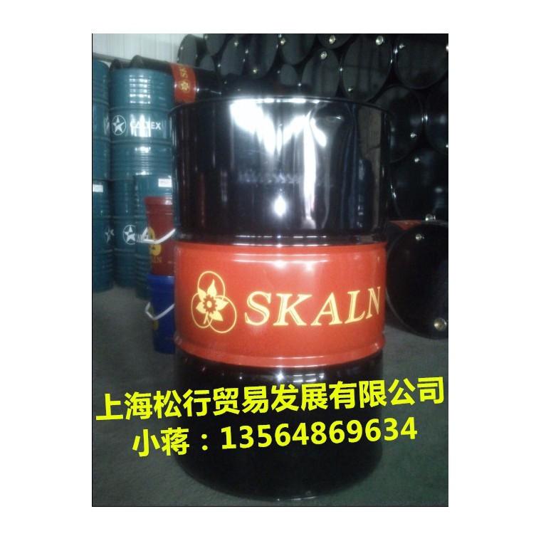 上海供应斯卡兰3号纺织机油,斯卡兰6号纺织机油,斯卡兰10号纺织机油,纺织机润滑油