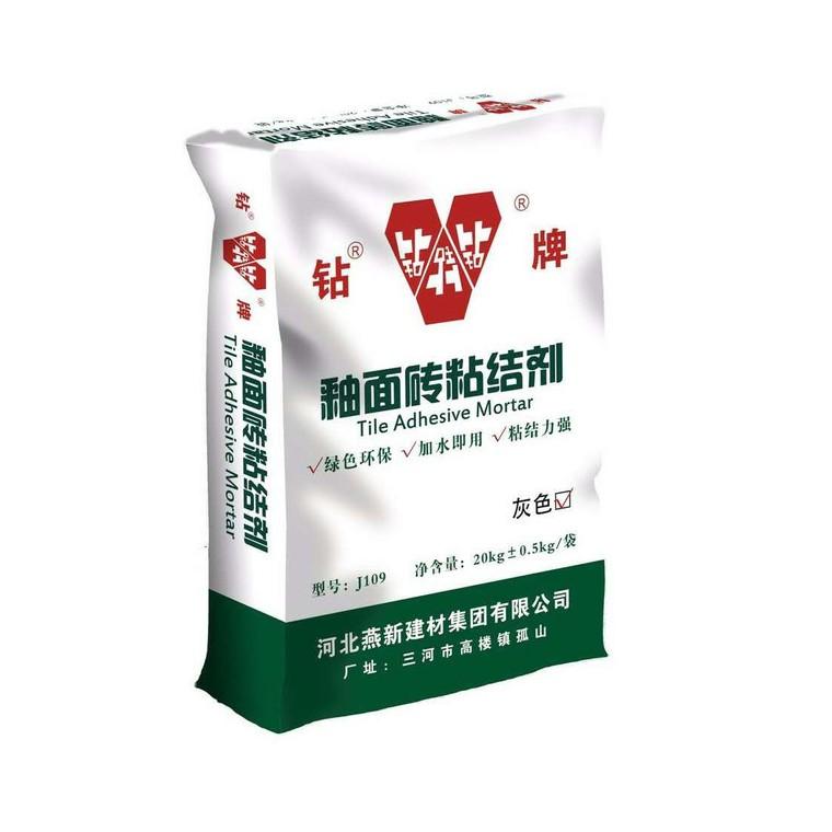 北京瓷磚膠  建材配送  家裝建材  多功能瓷磚膠  北京市區免費配送  釉面磚粘結劑