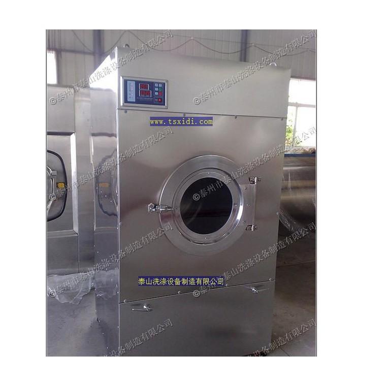 工業服裝烘干機,干衣機,服裝烘干機等烘干洗滌設備