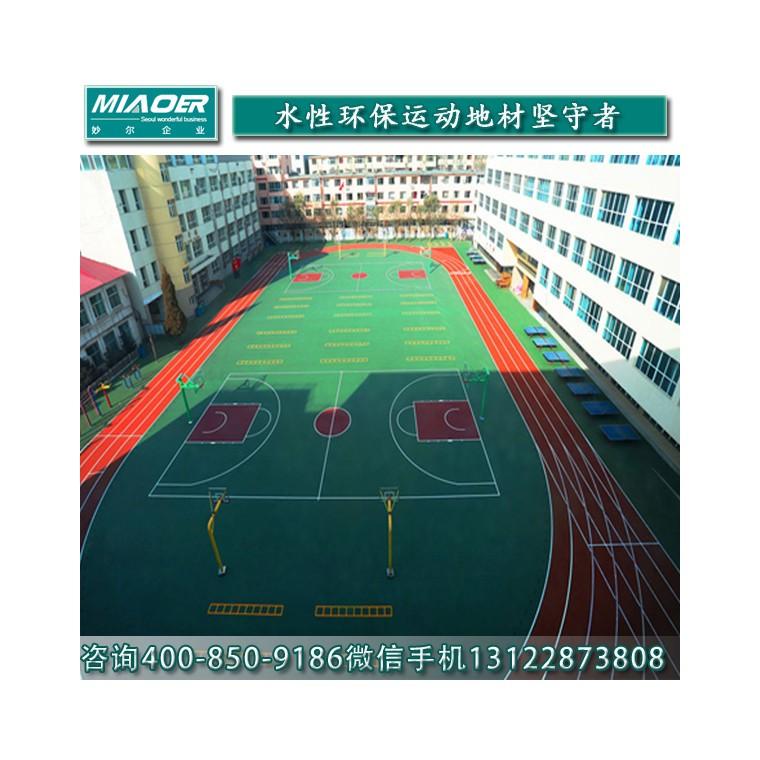 生產彈性跑道地坪建材市場