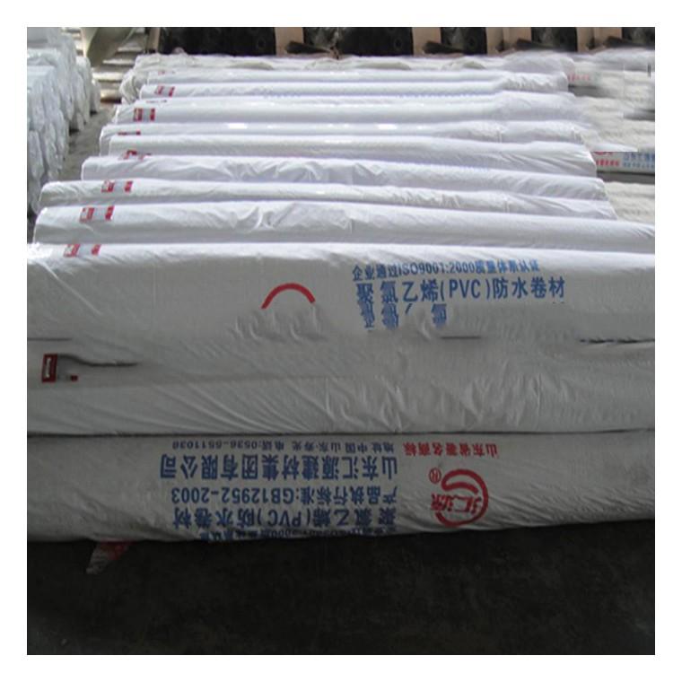 山東匯源建材 PVC防水