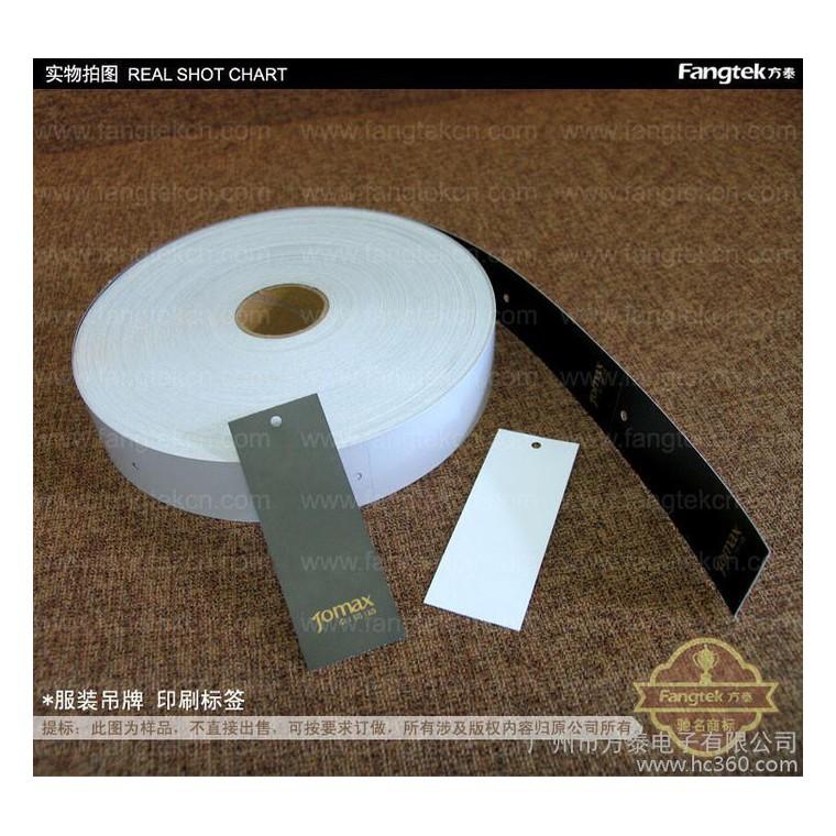 供应空白服装吊牌/卷装吊牌/服装吊牌标签纸/服装标签/双铜板