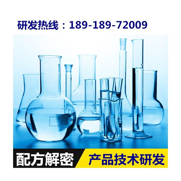 建材速凝劑配方還原技術研發