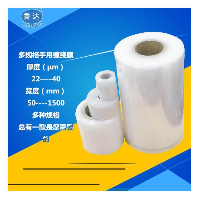 建材专用缠绕膜 建材
