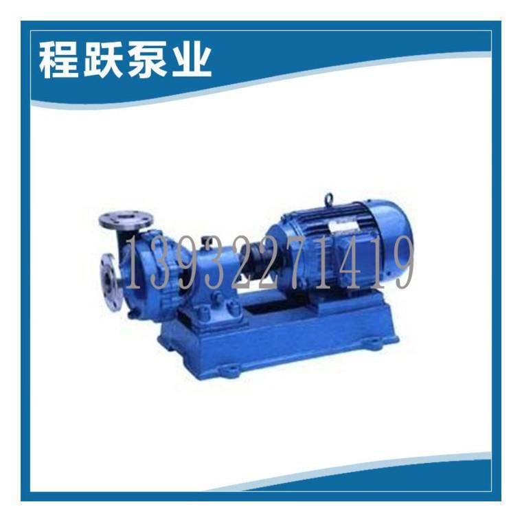 程躍泵業(在線咨詢)|AFB化工泵|耐化工泵AFB化工泵
