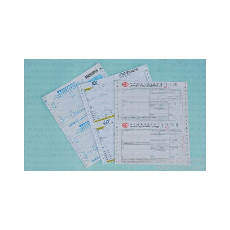 【田木印刷】多聯電腦紙手寫單據印刷 無碳復寫紙印刷