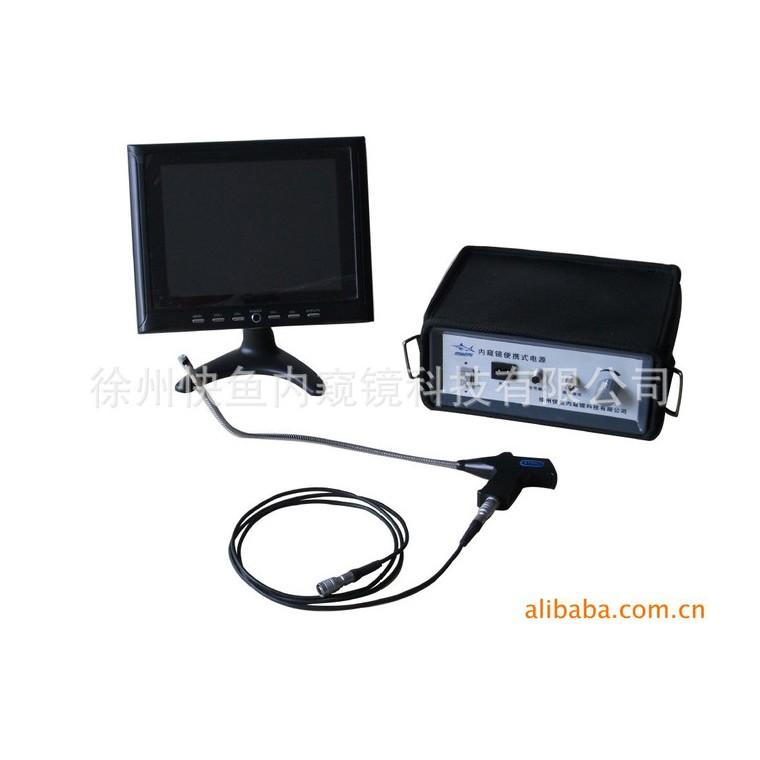專業簡易型電子內窺鏡 電子內窺鏡商