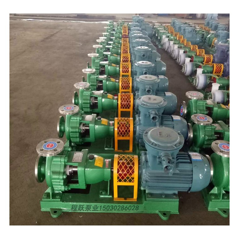 現貨 耐腐蝕 不銹鋼 化工 石油 合成纖維  IH化工泵 耐腐蝕化工泵