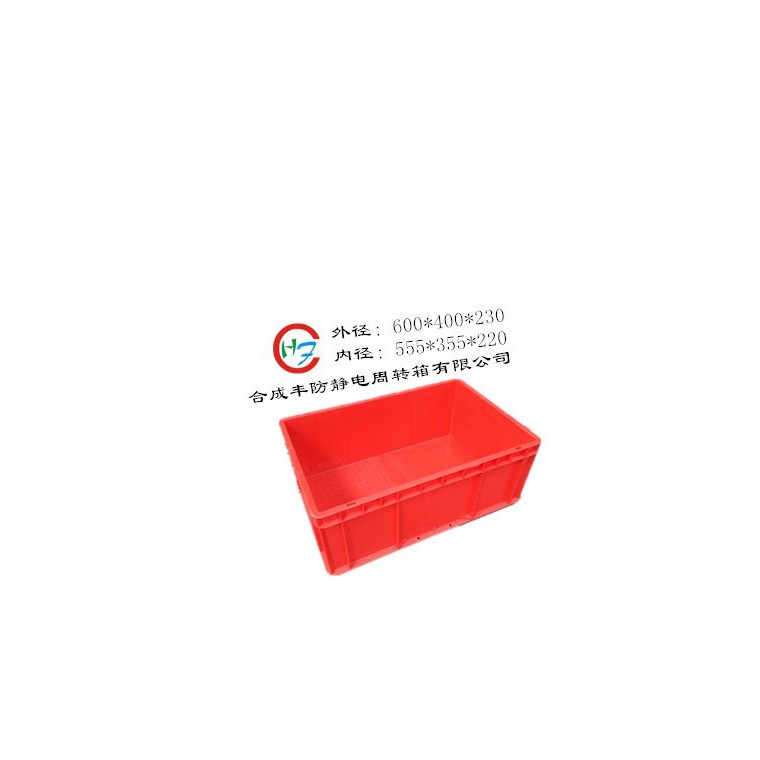 汽配PP料歐標膠箱工具盒加厚耐用工具儲物箱不良品箱600*400*230
