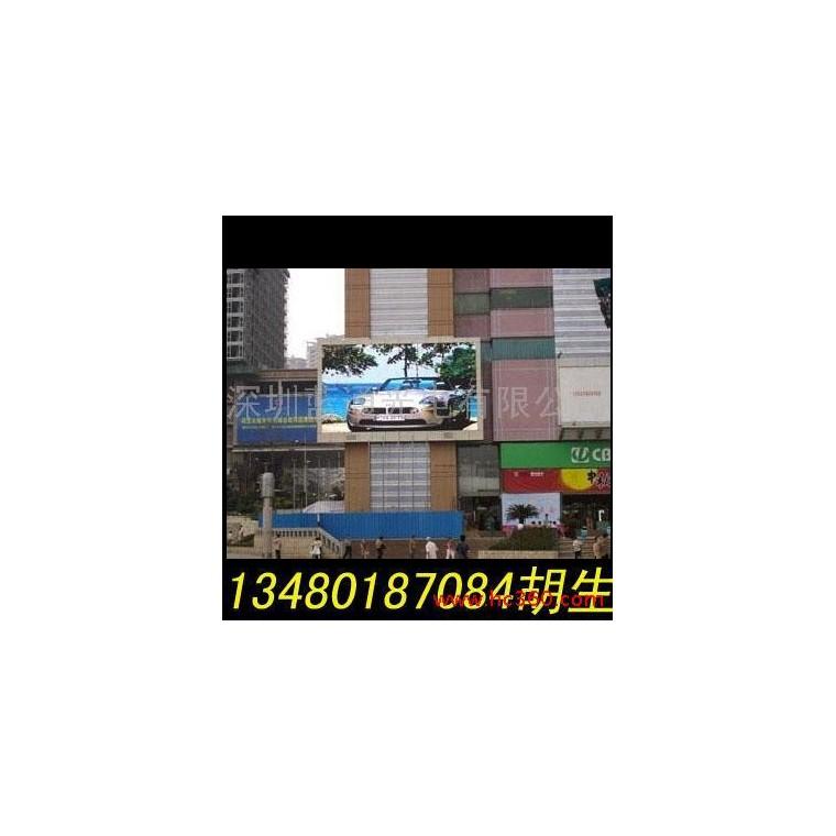 供應新疆電子屏,新疆電子屏幕,新疆電子顯示屏,廠家報價