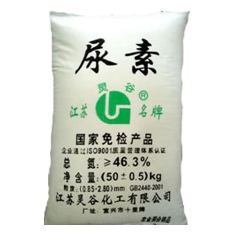 上海煤化工尿素