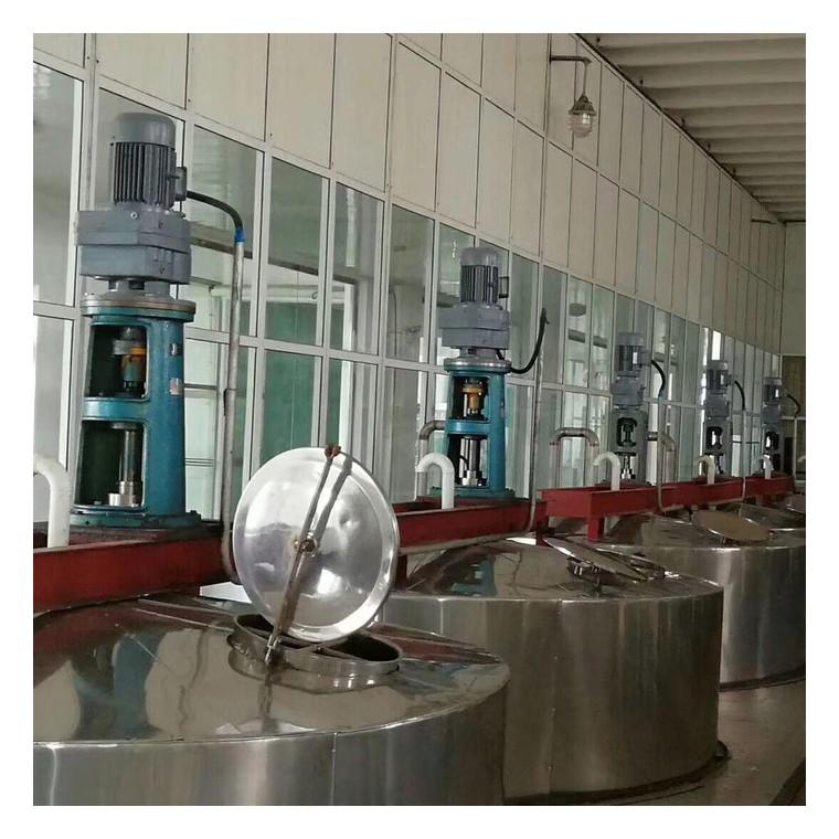 州东 化工搅拌机 搅拌机 化工搅拌机厂家 化工搅拌机生产厂家 化工搅拌机厂家直销