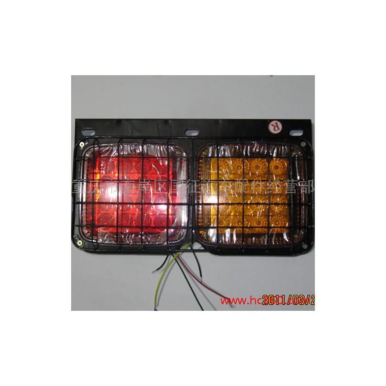 供應優質153電子尾燈【帶鐵網】 汽車電子尾燈