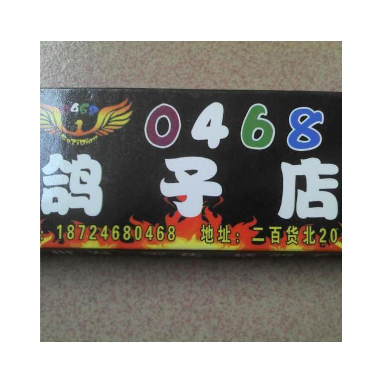 上海廣告火柴印刷021shubin術斌印刷
