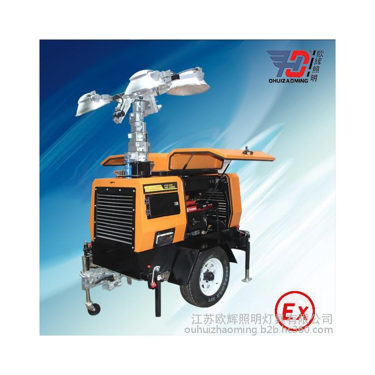 歐輝照明SFW6104 拖拉式全方位照明燈車/4000W 照明燈塔廠家/優質移動照明燈塔廠家