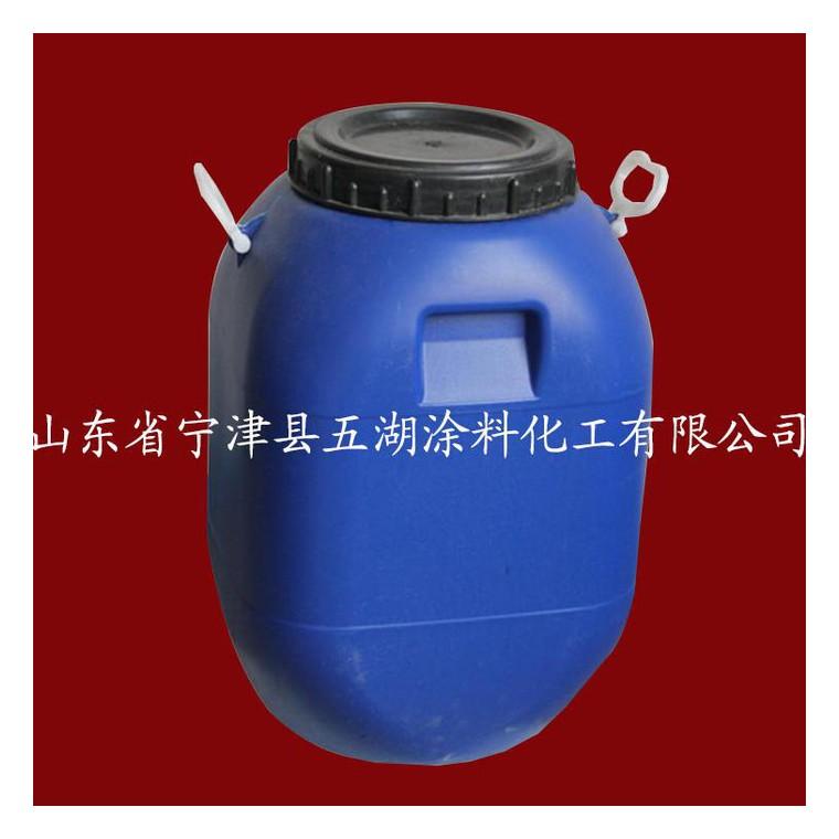 五湖涂料;優質wBA-400JS-專用彈性防水乳液;涂料;建筑涂料;涂料原料;外墻涂料