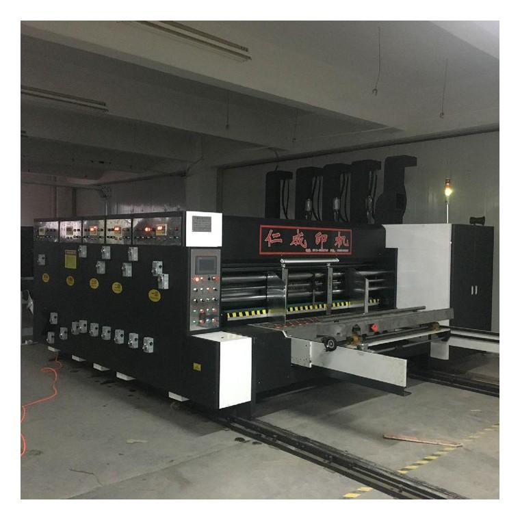 仁成高速印刷機 自動印刷開槽機 自動印刷開槽模切機 高速機 自動模切機 印刷開槽機 模切機 模切機廠家