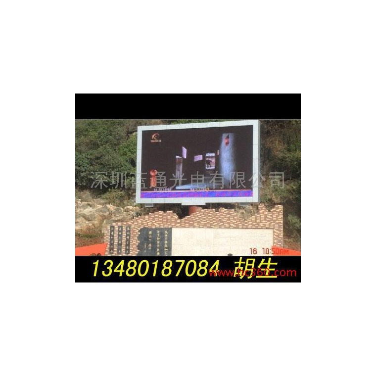 供應天津電子屏,天津電子屏幕,天津電子顯示屏,廠家報價