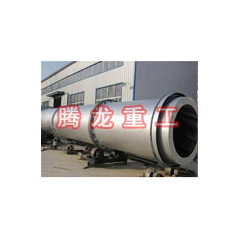 化工產品干燥設備_騰龍重工(圖)_化工干燥設備