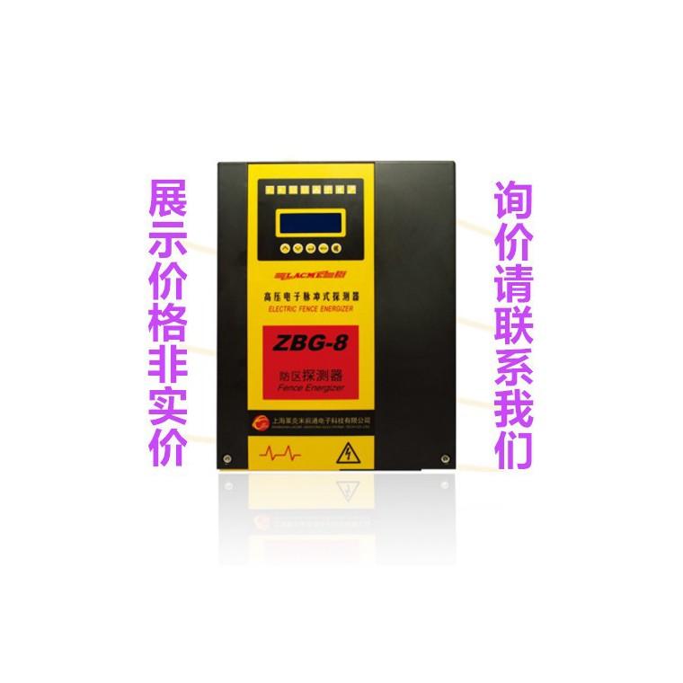 智能電子圍欄|電子圍欄廠家|遠程控制485總線電子圍欄主機|供應品牌LACME/萊克米ZBG-8 脈沖電子圍欄主機