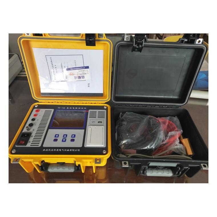 電阻測試儀價格廠家電話