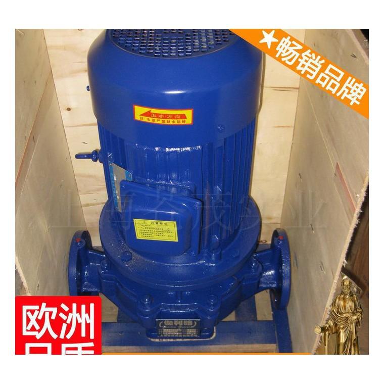 定制化工泵 化工泵直銷 化工溶劑泵 良品新