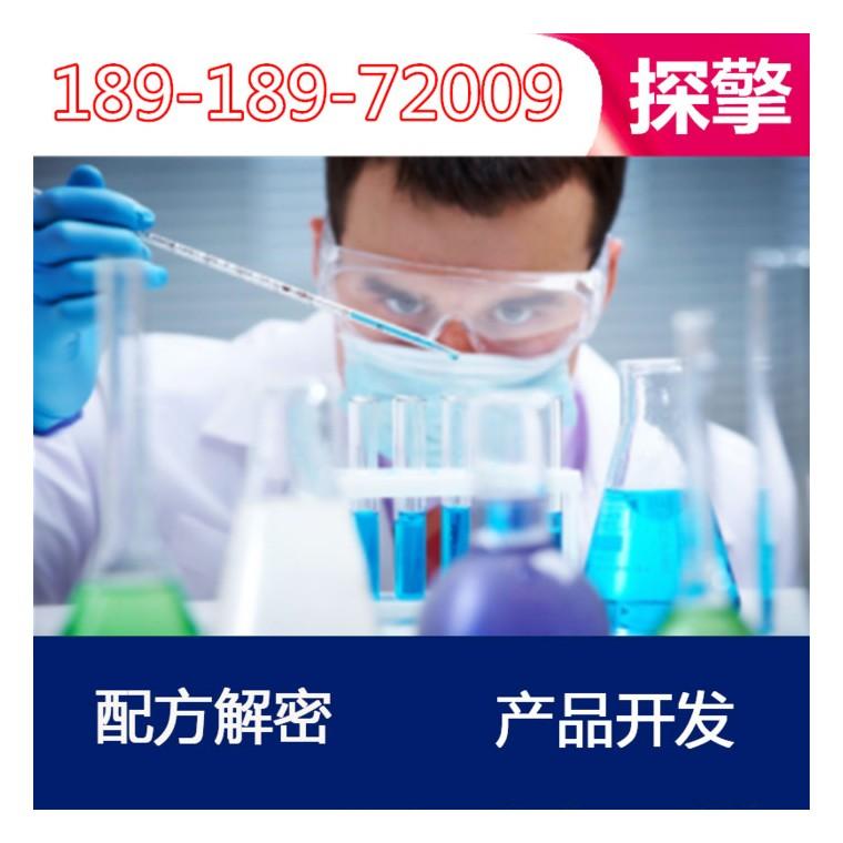 電子電鍍 配方分析 水性電子電鍍成分檢測