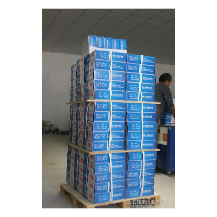 印刷纸   印刷纸定制  厂家直销批发供应 促销宣传单   双面彩色印刷批发