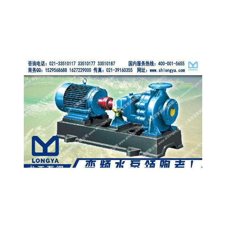 IH150-125/250/315/400化工泵 化工流程泵