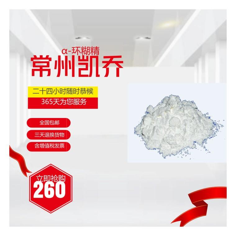 葫蘆巴堿   化工級 比例10:1 化工中間體