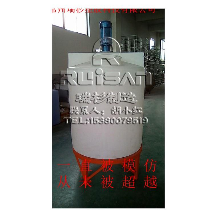塑料罐、攪拌罐、攪拌桶、化工桶 化工攪拌罐