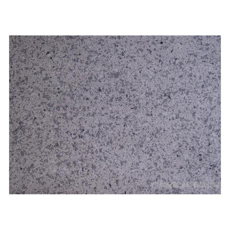 厂家直供 仿花岗岩多彩漆 液态花岗岩涂料 外墙涂料 天然花岗岩涂料 花岗岩报价 建筑涂料