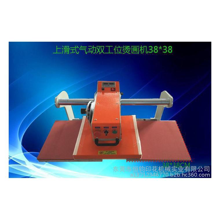 服裝紡織氣動燙畫機可調式氣動雙工位燙畫機