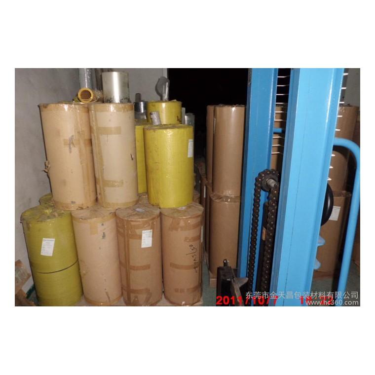 PVC印刷材料