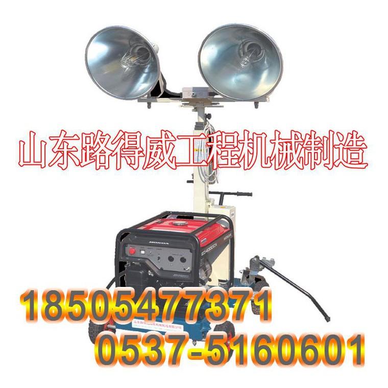 供應路得威手推式照明車 道路照明車 移動應急照明車RWZM21/21C/22/22C手推式照明車