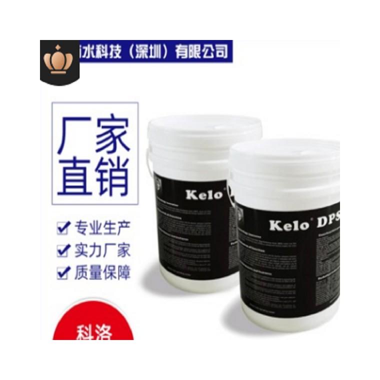 科洛防水涂料 防水涂料厂家直销 防水涂料品牌 防水涂料价格