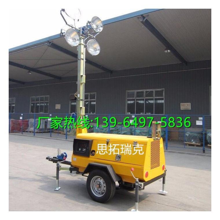 厂家直销应急抢险救援照明车 拖车式移动工程照明车 码头港口照明灯塔