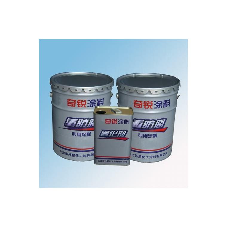 富锌涂料  富锌防锈涂料  工业涂料