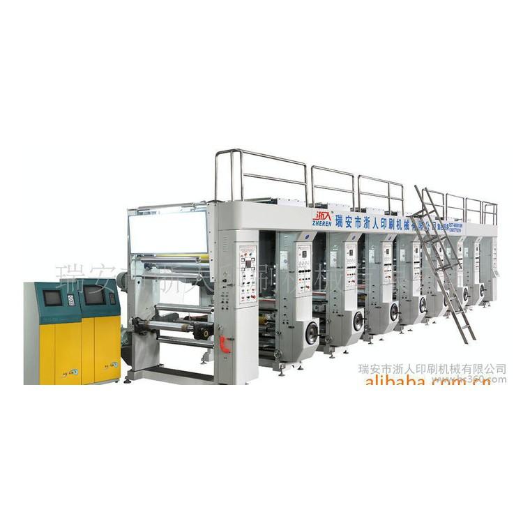 電腦凹版印刷機  凹版印刷機  印刷機