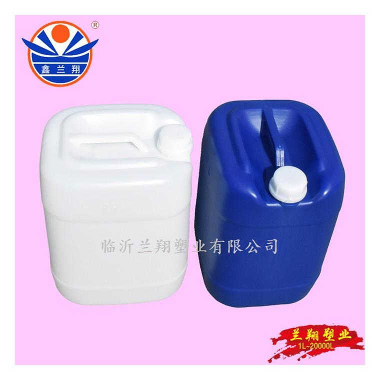 化工桶 天津化工桶厂家 塑料化工桶