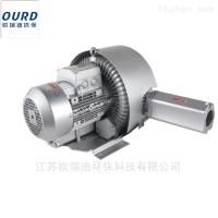 5.5KW高壓漩渦鼓風機/渦流風機