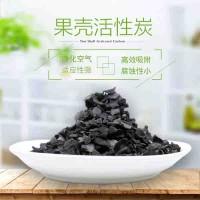 果壳净水活性炭