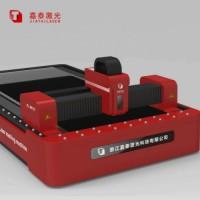700W光纖激光切割機(激光機)