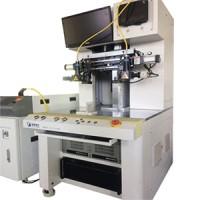 JTLS-SJ25W雙頭視覺激光焊接機(激光機)