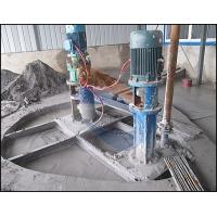 搅拌中心系统加气混凝土设备