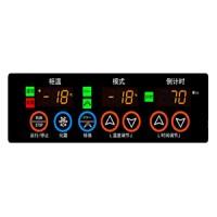 SF-485數字顯示制冷溫控器