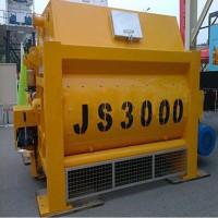 JS3000雙臥軸強制式混凝土攪拌機