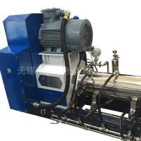 LSM-A型通用盤式超細砂磨機