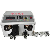 XC-516自動電腦剝線機