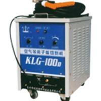 KLG-100D機型(等離子切割機)